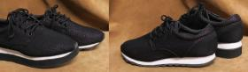 podwyzszenie-spodow-w-butach-sportowych